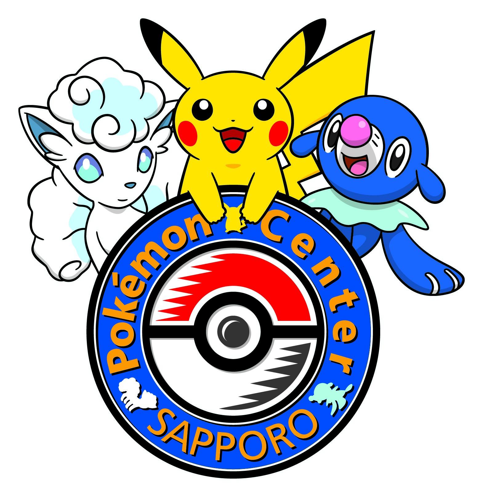 ポケモンセンターサッポロ」が2016年12月1日移転リニューアル。ロゴも