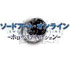 ソードアート・オンライン ―ホロウ・リアリゼーション―