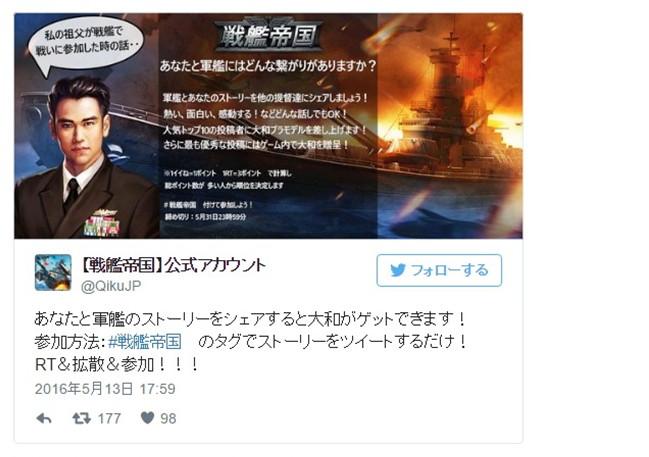 三笠 (戦艦)の画像 p1_21