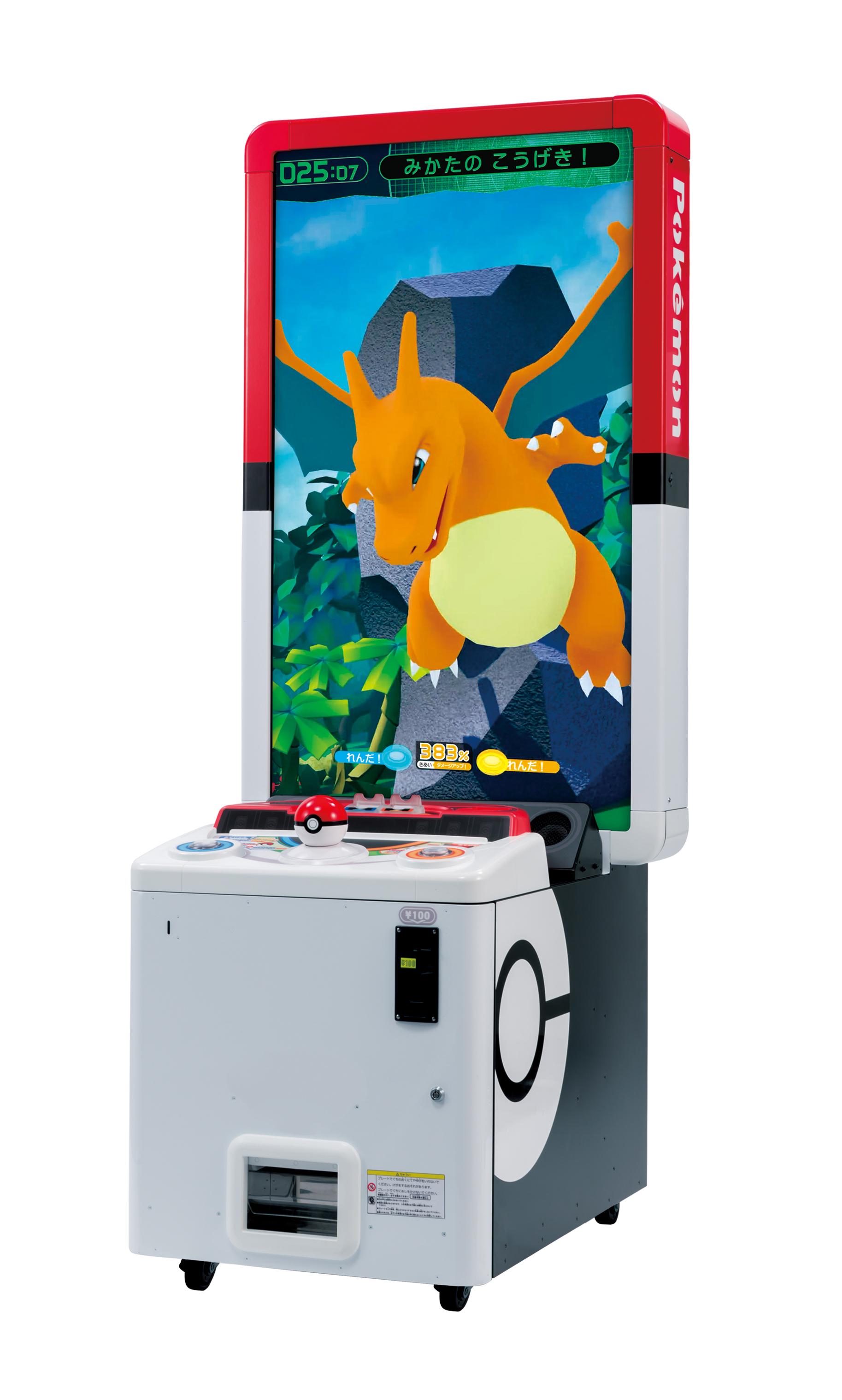 ポケモンガオーレ[arcade] - 4gamer