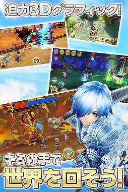 Aimingの新作スマホRPG「空と大地のクロスノア」,iOS版が配信スタート。★3以上のキャラが確定で出現するプレミアムガチャを開催中
