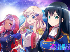 今夜の「RADIO 4Gamer Tap(仮)」では,「STARLY GIRLS -Episode Starsia-」を取り上げます