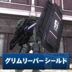 地球防衛軍5