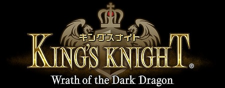 キングスナイト -Wrath of the Dark Dragon-