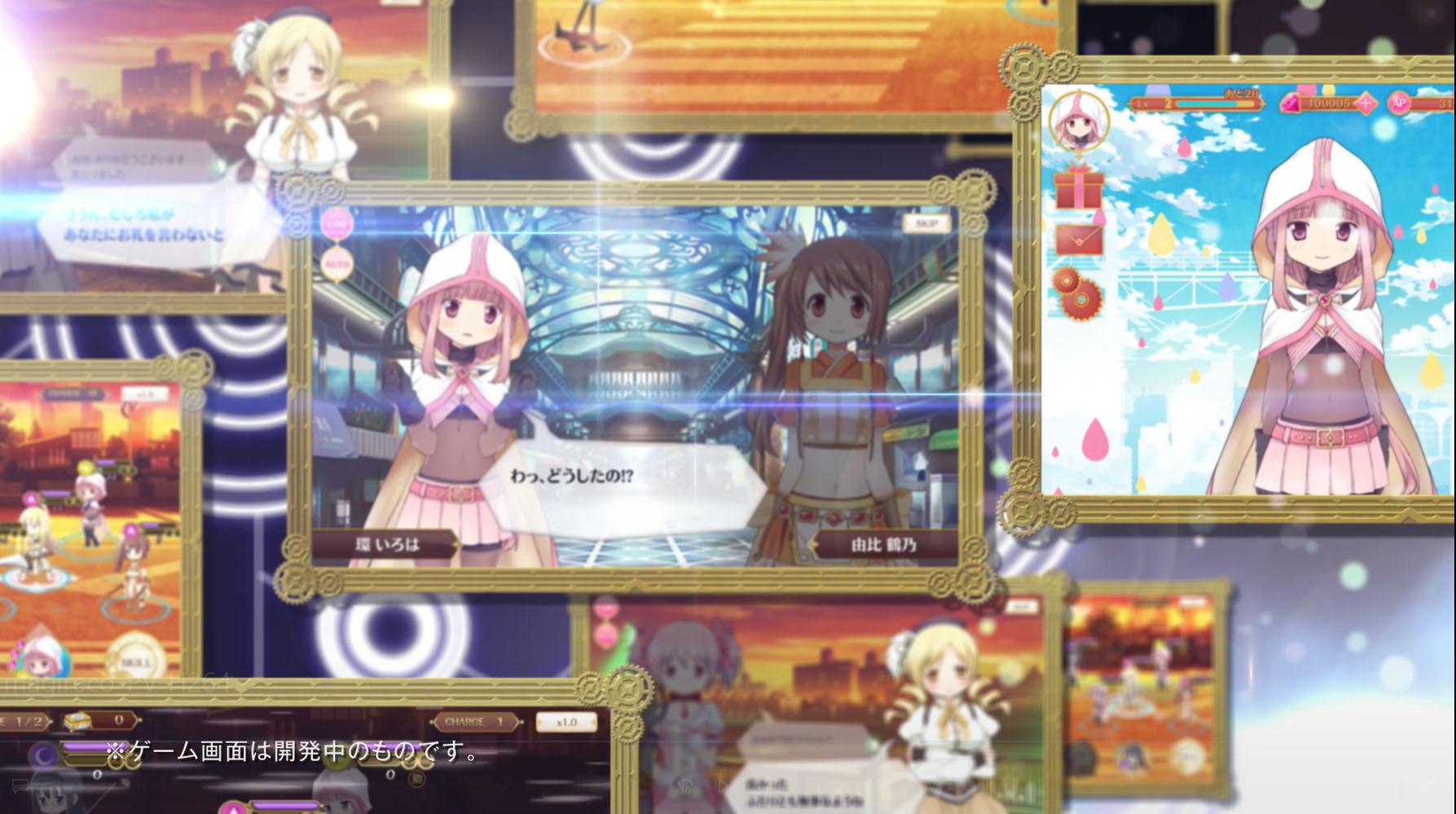 マギアレコード 魔法少女まどか☆マギカ外伝の画像 p1_25