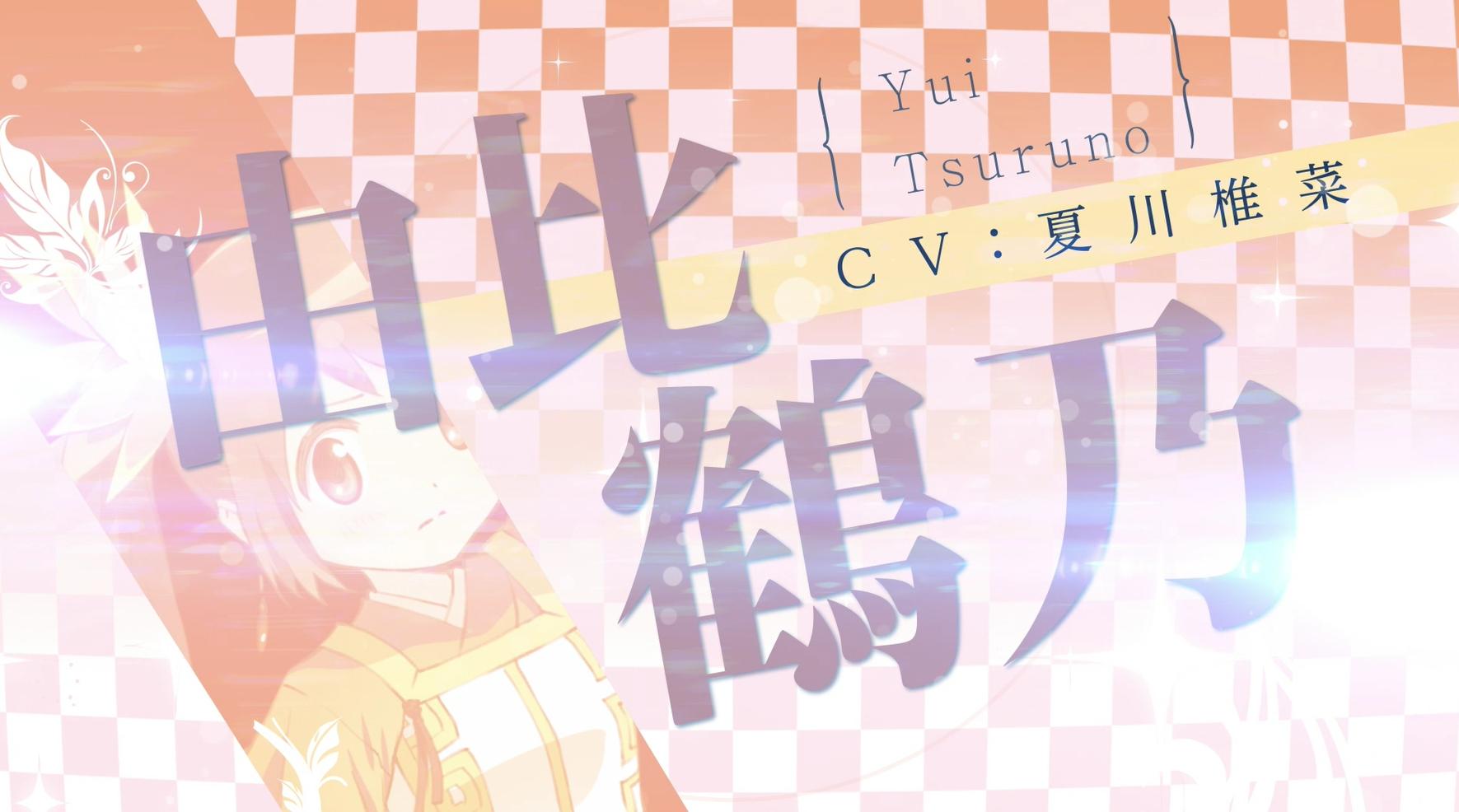 マギアレコード 魔法少女まどか☆マギカ外伝の画像 p1_11