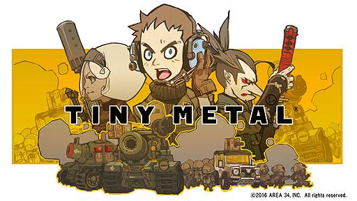 [Tiny Metal] เกมอินดี้ญี่ปุ่นที่มาแรงและดังไกลถึงตะวันตก!!!