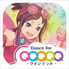 ポッピンQ Dance for Quintet!
