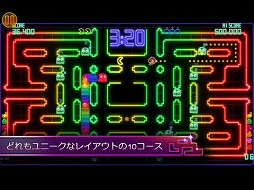 PAC-MAN Championship Edition DX