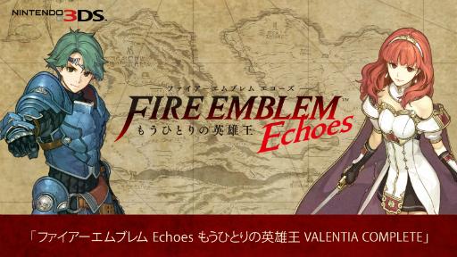 ファイアーエムブレム Echoes もうひとりの英雄王の画像 p1_17
