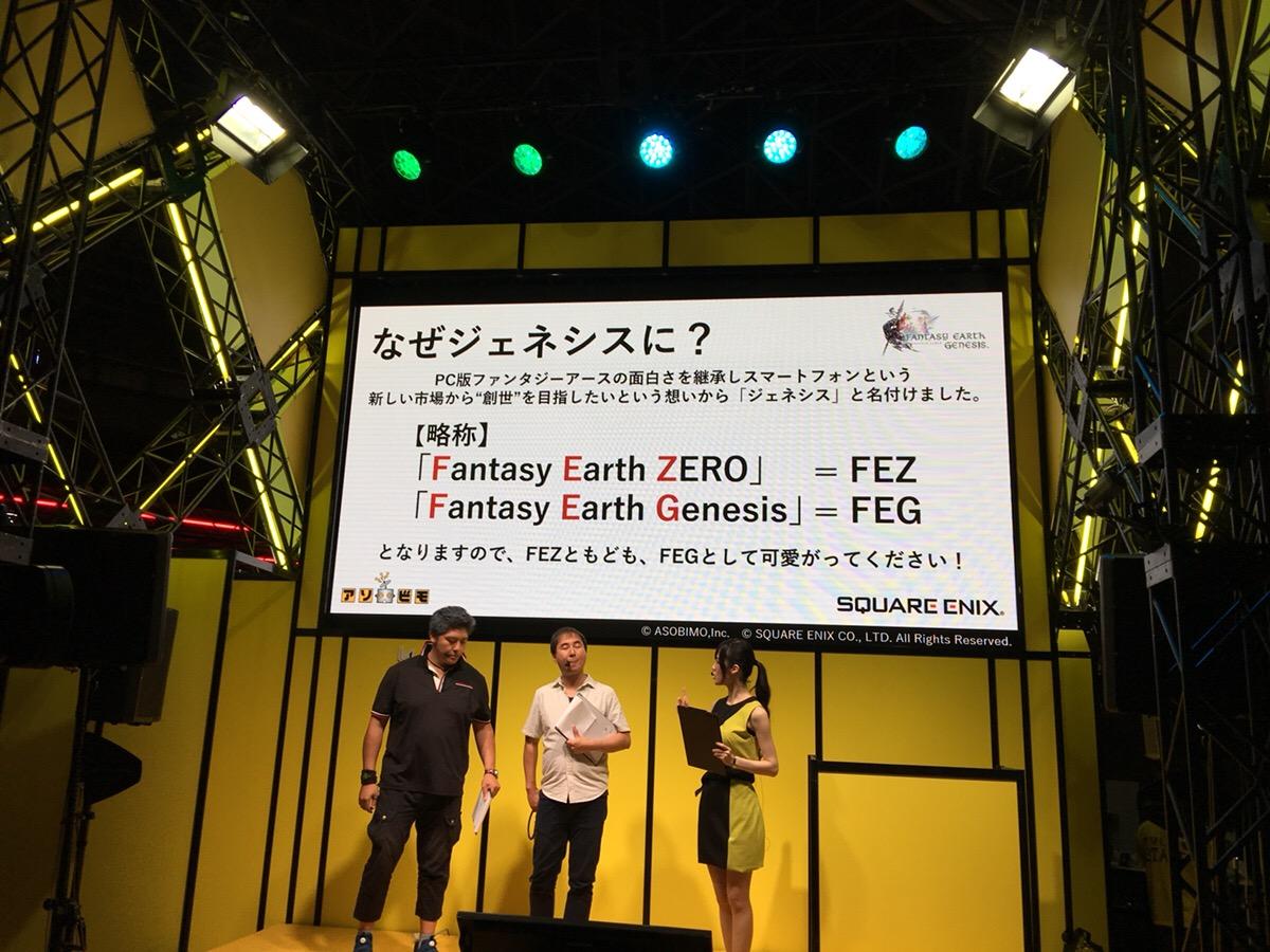FANTASY EARTH -ファンタジーアース- Part226 [無断転載禁止]©bbspink.comYouTube動画>1本 ニコニコ動画>1本 ->画像>145枚