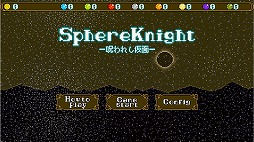 Sphere Knight