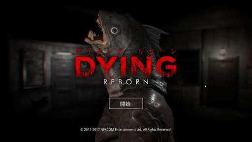 DYING:Reborn