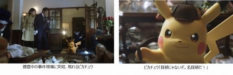ピカチュウ (サトシのポケモン)の画像 p1_39