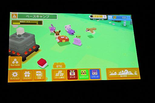 新作「ポケモンクエスト」が発表。ゲームフリークが手がけるNintendo Switch,スマホ向けのマルチプラットフォームタイトル
