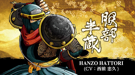 """""""SAMURAI SPIRITS"""",Iga最强忍者""""Hattori Hanzo""""(CV:Nishimae Tadahisa)的入门预告片发布 -  4Gam -001"""