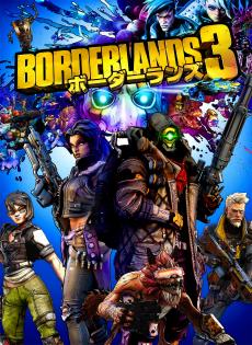 """日本限量版""""Borderlands 3""""重点艺术和主要人物配音演出发布。其中一个主角""""Moz""""负责网络女孩Shiro-4Gam -001"""