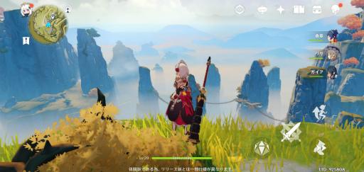 画像(003)「原神」CBTをプレイ。7つの元素で満ちた美しい世界を,スピード感あふれるアクションで冒険しよう!