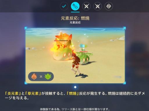 画像(011)「原神」CBTをプレイ。7つの元素で満ちた美しい世界を,スピード感あふれるアクションで冒険しよう!