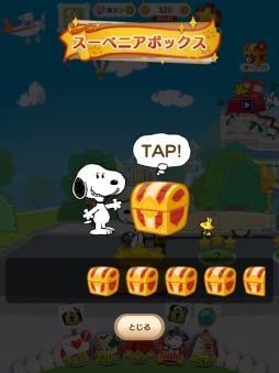 画像(010)スヌーピーのカジュアルゲーム第4弾「スヌーピー パズルジャーニー」が3月中に配信決定。事前登録受付中