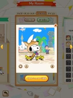 画像(011)スヌーピーのカジュアルゲーム第4弾「スヌーピー パズルジャーニー」が3月中に配信決定。事前登録受付中
