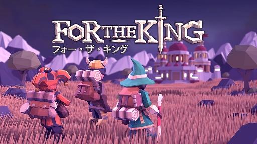 画像(001)ボードゲームとRPGが融合したSwitch向けアドベンチャーRPG「フォー・ザ・キング」が3月26日に配信
