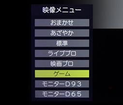 【西川善司】4Kテレビをディスプレイとして選ぶときに理解しておきたい「倍速駆動」の話。「多画面環境2017」の話題を添えて