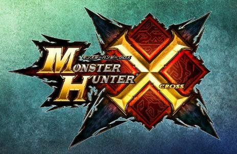 【悲報】 3DS『モンスターハンター クロス』のグラフィックが汚すぎて洒落になってない