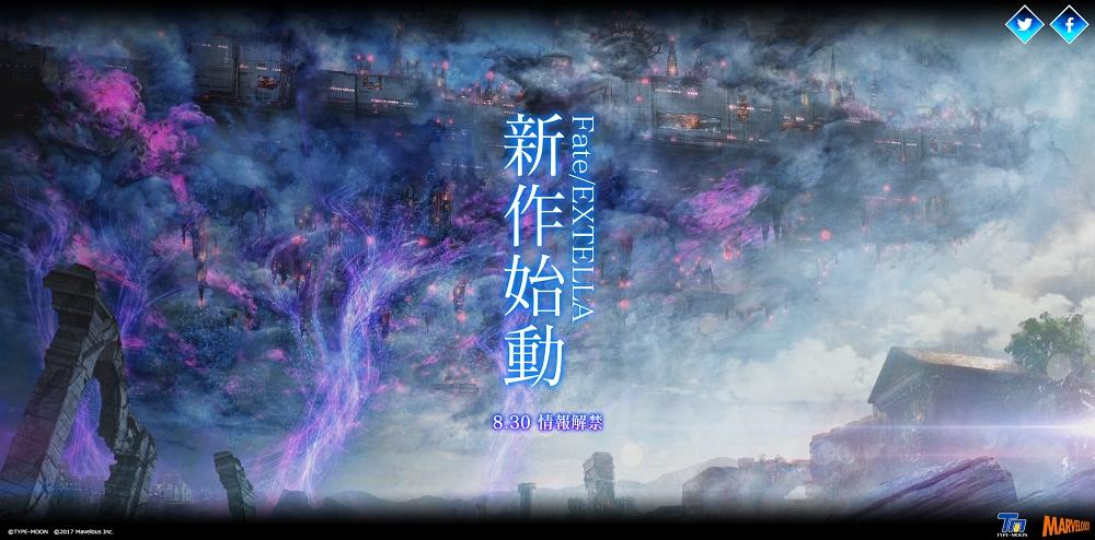 「Fate/EXTELLA」シリーズ最新作が始動。荒れ果てた霊子虚構世界「SE.RA.PH」が描かれたキービジュアルが公開 (12)