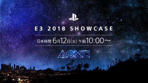 イベント「PlayStation E3 2018 ...