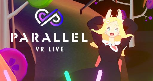 バーチャルライブをスマホVRで。「PARALLEL VR LIVE」がTGS 2017で公開