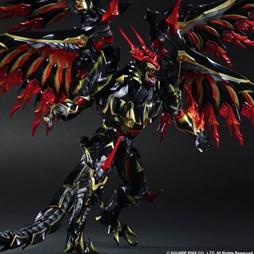竜王 (ドラゴンクエスト)の画像 p1_36