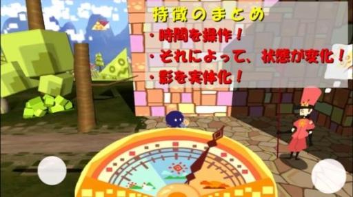 バンタンゲームアカデミーがTGS 2015に出展。在校生の作品を展示  日本ゲーム大賞2015
