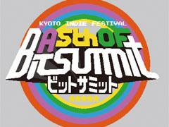 「A 5th of BitSummit」の出展者が決定。251組の応募から97組が選ばれる