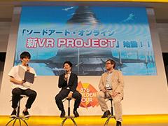 [TGS 2017]「ソードアート・オンライン」ついにVRゲーム化決定