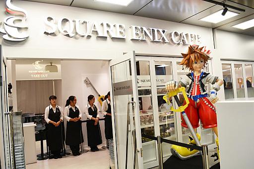 「スクウェア・エニックス カフェ」2号店が10月14日にヨドバシ梅田でオープン。「キングダムハーツ」のコラボメニューも展開