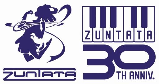 ZUNTATA30周年を記念したイベント「REAL ZUNTATA NIGHT3」が11月11日開催