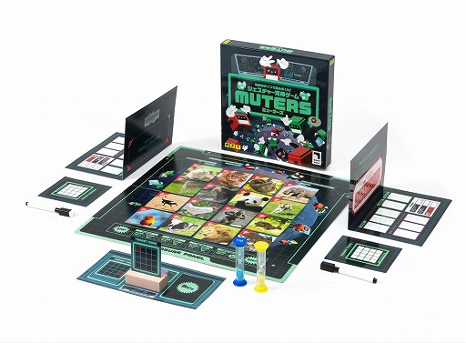 画像集#002のサムネイル/声を出さずに遊べるボードゲーム「ジェスチャー泥棒ゲーム MUTERS」が発売