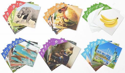 画像集#003のサムネイル/声を出さずに遊べるボードゲーム「ジェスチャー泥棒ゲーム MUTERS」が発売