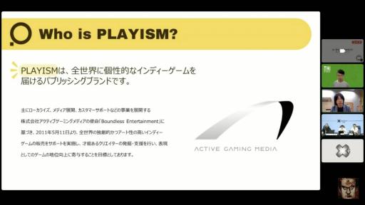 画像集#005のサムネイル/「黒川塾 八十四(84)」聴講レポート。インディーズゲーム市場の最新動向を3社のパブリッシャが語った