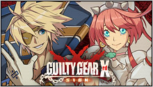 ��GUILTY GEAR Xrd -SIGN-�׸�άWiki