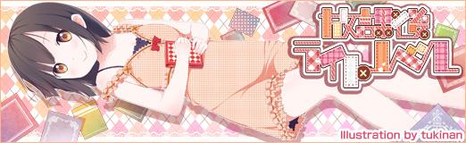 【シャナ・ハルヒ】いとうのいぢ総合24【ラノベゲーム】YouTube動画>1本 ->画像>182枚