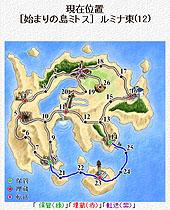 http://www.4gamer.net/news/image/2004.07/20040722194509_4.jpg