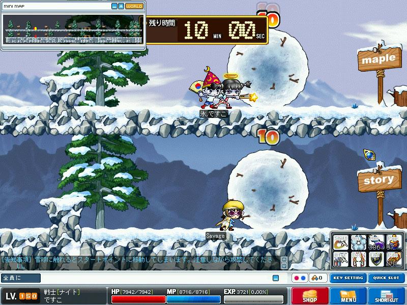 雪球ころがしは皆でサクッと楽しめるミニゲーム。