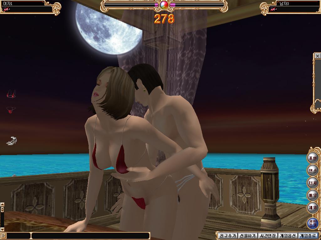 Секс Игры Аркады