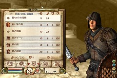 4gamer net pcゲーマーに朗報 スパイク pc版 the elder scrolls iv
