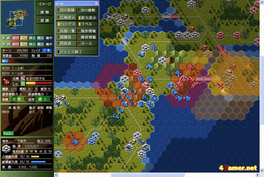 大戦略シリーズの画像 p1_19
