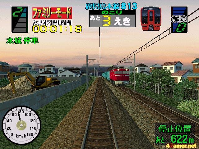 無料電車運転ゲーム - masimaro.crap.jp