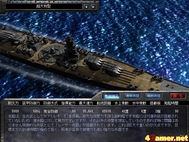 ダウンロード販売 - general-support.co.jp