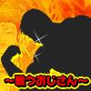 海外ゲーム四天王 〜戦うおじさん〜